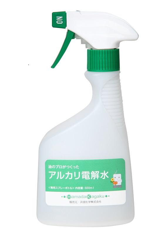 アルカリ電解水 500ml