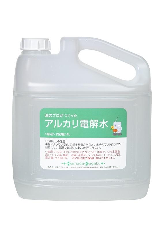 アルカリ電解水 4Lボトル