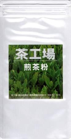 茶工場 浜佐商店 煎茶粉 100g 【出物】