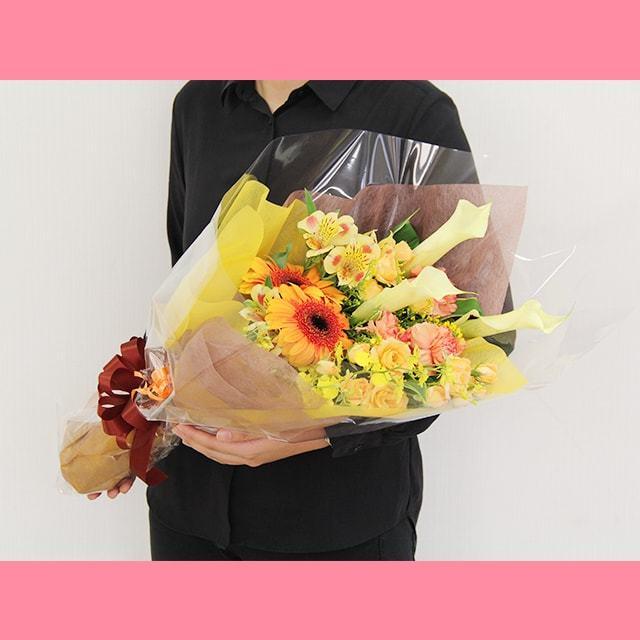黄・オレンジ系の花束