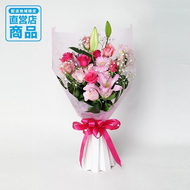 そのまま飾れる花束 そのまま花びん(ホワイト)付 Mサイズ