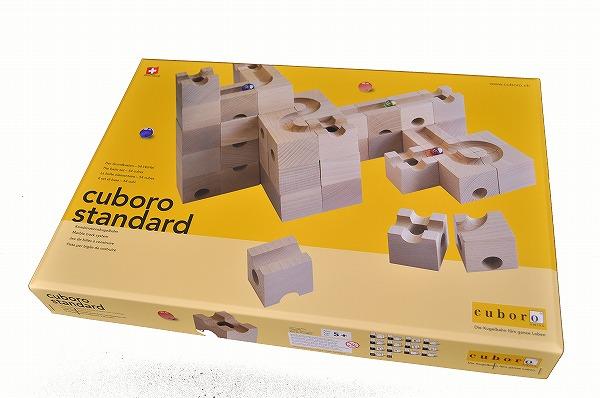 キュボロ社(cuboro) cuboroスタンダード【動画あり】