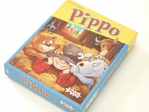 カードゲーム・4,5歳~ アミーゴ(AMIGO) 動物さがし