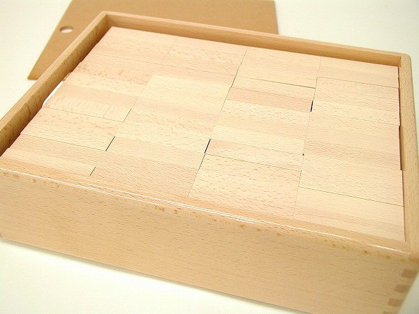 白木の積木 レンガ積木セット