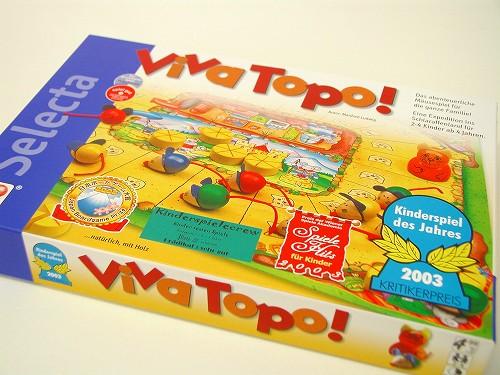 ボードゲーム・4,5歳~ セレクタ社(Selecta) ねことねずみの大レース