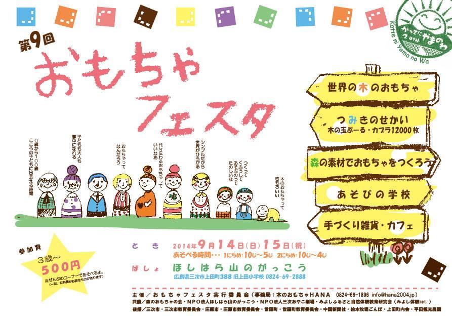 http://image1.shopserve.jp/hana2004.jp/pic-labo/omotyaf1.jpg