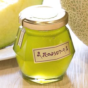 宝石型 静岡県産マスクメロンジャム【無着色】