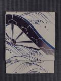 波に片輪車文様 手描き染め 名古屋帯