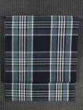 錆御納戸(さびおなんど)色と濃藍色の格子縞 綿絣 名古屋帯