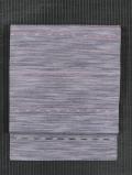 横縞に絣文様 手織り真綿紬 名古屋帯