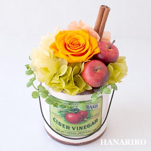 アレンジ「アンティークポット(アップル)」/プリザーブドフラワーギフト  【送料無料♪】