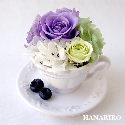 アレンジ「ベリーカフェ(紫)」/プリザーブドフラワーギフト  【送料無料♪】