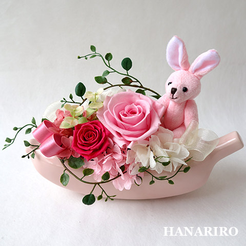アレンジ「バナナアレンジ(ピンク)(クリアケース入)」/プリザーブドフラワーギフト  【送料無料♪】