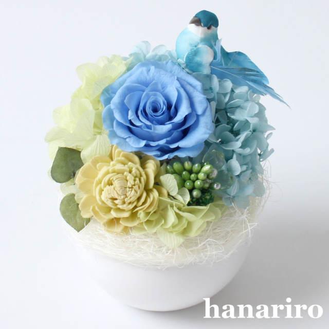 アレンジ「しあわせの青い鳥(ブルーミニ)」/プリザーブドフラワーギフト  【送料無料♪】