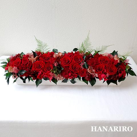 アレンジ「エレガントローズ」/プリザーブドフラワーギフト 【送料無料♪】