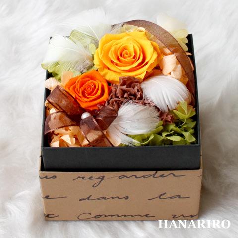 アレンジ「ファンシーBOX(黄色オレンジ)」/プリザーブドフラワーギフト  【送料無料♪】