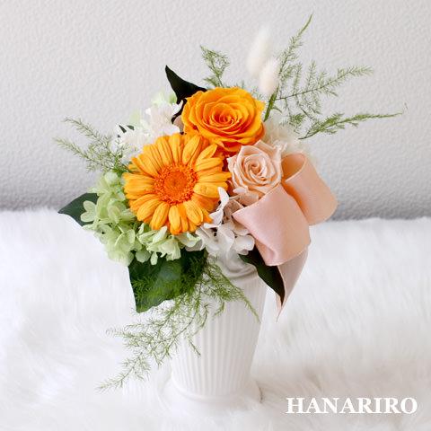 アレンジ「フレッシュオレンジ」/プリザーブドフラワーギフト  【送料無料♪】
