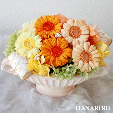 アレンジ「ガーベラ・ガーベラ(黄色オレンジ)」/プリザーブドフラワーギフト  【送料無料♪】