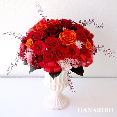 アレンジ「円(まどか)」/プリザーブドフラワーギフト 【送料無料♪】