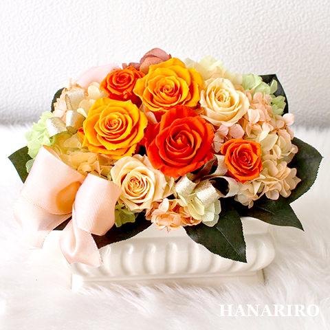 アレンジ「オレンジサンセット」/プリザーブドフラワーギフト 【送料無料♪】