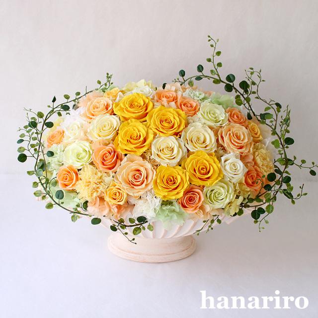 アレンジ「凛(りん)」/プリザーブドフラワーギフト 【送料無料♪】