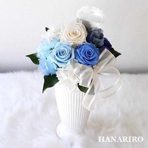 アレンジ「サムシングブルー」/プリザーブドフラワーギフト 【送料無料♪】