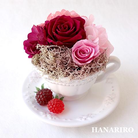 アレンジ「ベリーカフェ(ピンク)」/プリザーブドフラワーギフト  【送料無料♪】