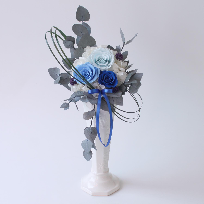 アレンジ「ブルースカイ」/プリザーブドフラワーギフト  【送料無料♪】