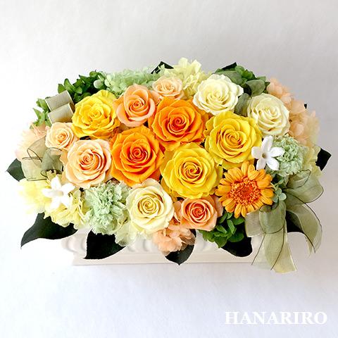 アレンジ「花音(かのん)」/プリザーブドフラワーギフト 【送料無料♪】