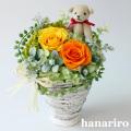 アレンジ「クマさんのガーデンバスケット」/プリザーブドフラワーギフト  【送料無料♪】