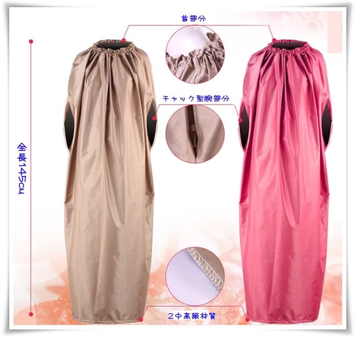 最高級のヨモギ蒸し自宅ー 韓国式よもぎ 腕が自由に動ける最高級、蓬蒸し服、マント