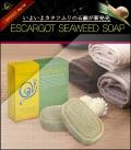 「新大久保韓国化粧品ハンビビ」カタツムリせっけん2個3,000円