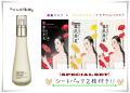 [su;m37] 韓国発酵化粧品★スム37★スキンリセット乳液【スペシャルおまけ付】