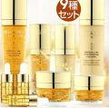 化粧水、乳液、美容液、韓方ゴールド基礎9種セット化粧品、美容液が2本も入っている、