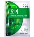 韓国化粧品キュウリ 洗い流すタイプミニパック