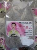 高級ヨモギ7種類蒸し材料<美肌美容、ダイエット、解毒改善、婦人子宮健康兼用 40グラム5個