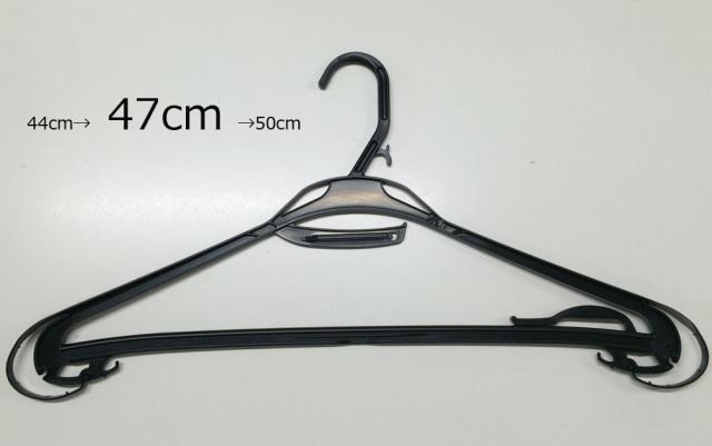 かわルンガー47cm