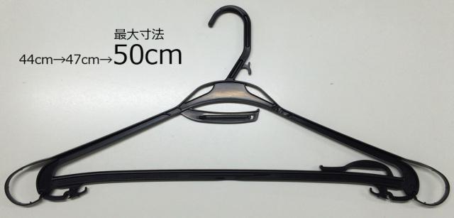かわルンガー50cm