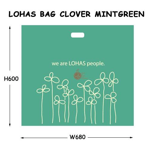【送料無料】ロハスバック クローバー LOHAS BAG CROVER 10枚入 大きい かわいい クリーニング エコバック (旧仕様処分特価)