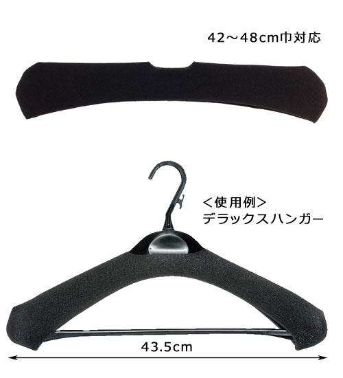 【送料無料】ロイヤルウレタンカバー 250枚入/プラスチックハンガー・幅広針金ハンガー用オプションスベリ止めカバー
