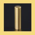 実印 チタン印鑑 プレミアムゴールド 16.5mm