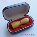法人銀行印16.5mm&18mm用 R印鑑ケース