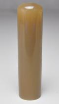オランダ水牛 純白(白卸) 実印 15.0mm×60mm