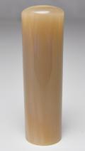 オランダ水牛 純白(白卸) 契約印 寸胴16.5mm×60mm