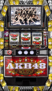 ぱちスロAKB48 (京楽)