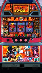 ☆4号機☆北斗の拳「2003年」 バトルパネル (サミー)