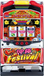 もっと!沖縄フェスティバル-30【モットオキフェス/DX-30】 (パイオニア)