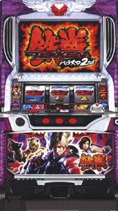 パチスロ鉄拳2nd (山佐)