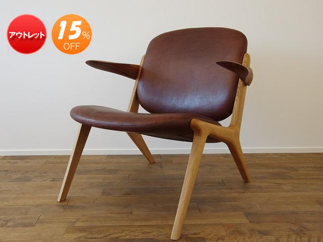 ISラウンジチェア 宮崎椅子製作所 Inoda + Sveje アウトレットセール