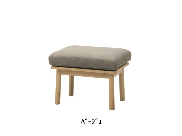 fluff dining stool フラッフ ダイニングスツール SIEVE シーブ